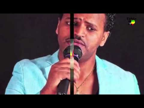 New Ethiopian Music 2014   Mesfin Bekele   Ayhonem   Official Audio Video