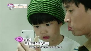 The Return of Superman | 슈퍼맨이 돌아왔다 - Ep.2 (2013.12.15)