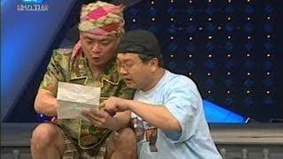 getlinkyoutube.com-연변TV소품 - 태평양 건너온 편지