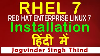 getlinkyoutube.com-हिंदी में Red Hat Linux 7 installation - RHEL 7 installation in Hindi