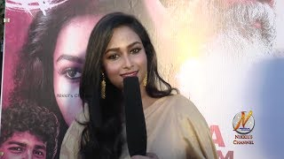 Oru Iyakkunarin Kadhal Diary Audio Launch and Actress Pon Swathi Speaks About Film