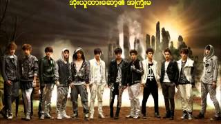 getlinkyoutube.com-Full HD EXO K History Misheard Myanmar Lyrics