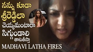 Actress Madhavi Latha Fires On People Those Who Talk Badly About Her | Sri Reddy | Manastars