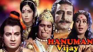 getlinkyoutube.com-Hanuman Vijay