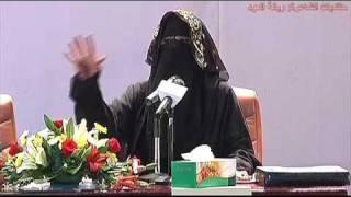 الشاعرة: ريانة العود. قصيدة ( مترفات الجن ) ز