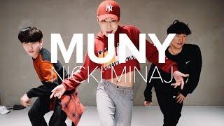 getlinkyoutube.com-Muny - Nicki Minaj / Hyojin Choi Choreography