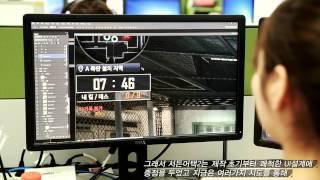Sudden Attack 2 : GSTAR 2014 PV [KR]