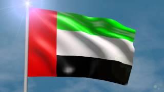 getlinkyoutube.com-UAE national Anthem and flag