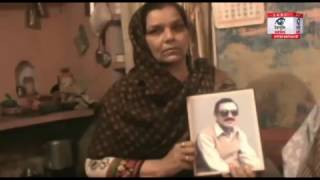 रुड़की : कानूनगो ने फर्जी कागजात बनाकर किया विधवा महिला का शोषण