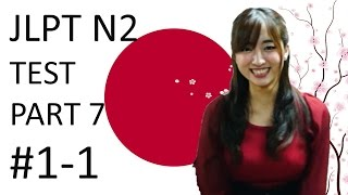 getlinkyoutube.com-Japanese lesson JLPT N2 文法 実践問題 Part 7 #1-1 with Takepan [Learn Japanese for Free]