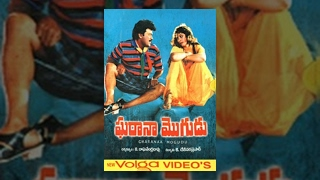 getlinkyoutube.com-Gharana Mogudu Full Length Telugu Movie