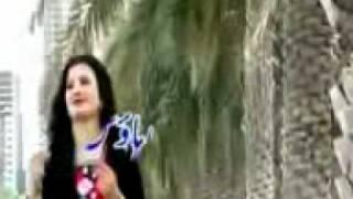 bahram jan  and nazia iqbal 2011 song.mp4