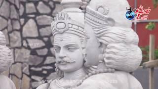 யாழ்ப்பாணம் சிவபூமி அரும் பொருட்காட்சியகம் திறப்புவிழா காண வாரீர்