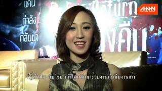 getlinkyoutube.com-the return ผีทวงคืน