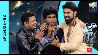 getlinkyoutube.com-D2 D 4 Dance I Ep 82 Who will win the cup? Who will be eliminated? I Mazhavil Manorama