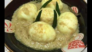 getlinkyoutube.com-ডিমের কোরমা ||| How to make Dimer/Egg  Korma || Bangladeshi Party/Rich food