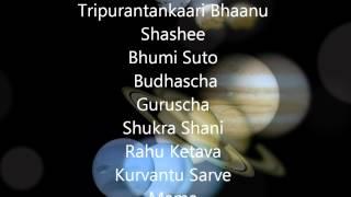Brahma Murari Tripurantakari FULL VERSION