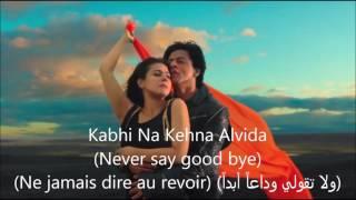 getlinkyoutube.com-Janam Janam- Song Lyrics (Traduction en Français+English subtitels+مترجمة للعربية) HD