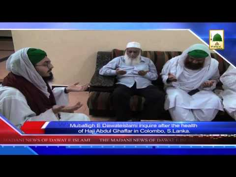 Madani News of Dawateislami in Urdu with English Subtitle - 17 April 2014 (1)