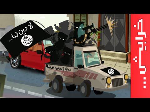 #على_راسي: ثكلتك اختك يا ابن الكافرة #داعش