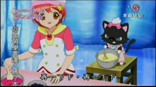寶石寵物46-2 (國語)