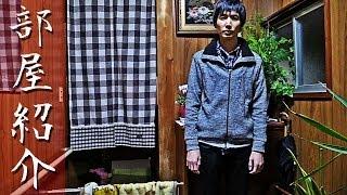 getlinkyoutube.com-【恐怖】感情を失った次男による実家の部屋紹介。