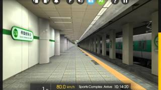 getlinkyoutube.com-Hmmsim 2 Melco Chopper Journey From (Sports Complex to Samseong) [ To Samseong]
