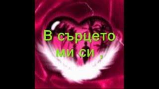 getlinkyoutube.com-ЛИПСВАШ МИ.wmv
