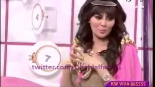 getlinkyoutube.com-صحيفة المرصد:متصل يحرج الفنانة مريم حسين ويطلب الزواج منها على الهواء مباشرة