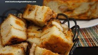 getlinkyoutube.com-Ethiopian Food -  Doro Dabo recipe - Chicken Bread Amharic English - Injera Kitfo Doro Berbere
