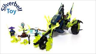 getlinkyoutube.com-LELE레고 닌자고 체인 사이클 기습 작전 97118 LELE LEGO Ninjago Chain Cycle Ambush