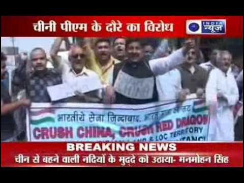 India News : Tibetans protest near Chinese Premier Li Keqiang's hotel.