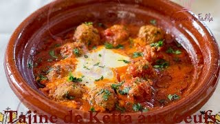 getlinkyoutube.com-Tajine de kefta aux oeufs طاجين الكفتة بالطماطم والبيض