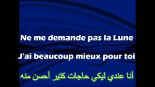 Maître Gims Tout Donner Paroles Lyrics أغنية فرنسية جامدة جدا مترجمة بالعربي