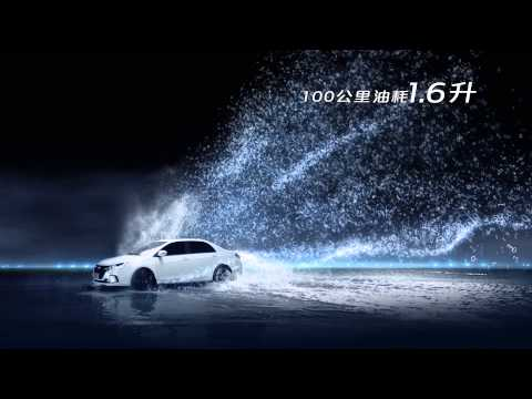 BYD Qin en PAK Automoviles