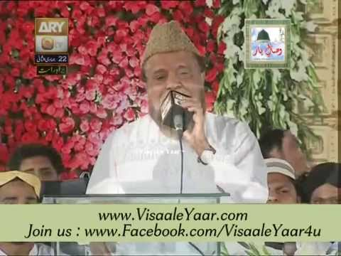 Siddiq Ismail 22-04-2014 Mehfil Milad At Eidgah Sharif Rawalpindi.By Visaal