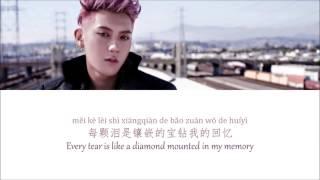 getlinkyoutube.com-Z.Tao (CROWN) lyrics