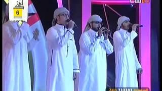 أوبريت اليمن - فريق النشاما