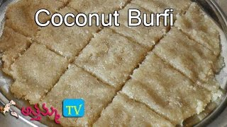 getlinkyoutube.com-How to Cook Easy Coconut Burfi (Traditional Indian Sweet) .:: by Attamma TV .::