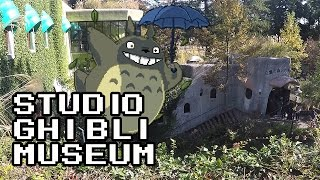 Studio Ghibli Museum Tour - [Laser Japan Time]