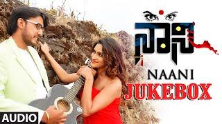 getlinkyoutube.com-Naani Jukebox || Naani Full Songs (Audio) || Manish Chandra, Priyanka Rao, Suhasini