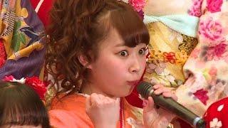 getlinkyoutube.com-AKB48小笠原茉由、川栄李奈・まゆゆの顔まね披露 本人も公認? 「平成27年 AKB48グループ成人式」3 #AKB48 #Japanese Idol