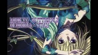 Shugo Chara Character CD - Meikyuu Butterfly by Utau Hoshina width=