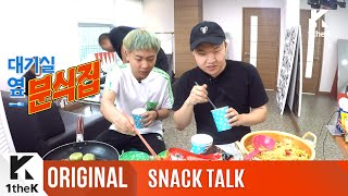 SNACK TALK: myunDo(feat.Superbee)_Check Out Special Recipe for Ramen!_Sniffin' my ambition(야망의 냄새)