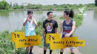 Foodwork ปลาดุกบิ๊กอุย : ดีเจวิน+ดีเจไท Seed 97.5 FM. : 27 ก.ค. 57 (HD)