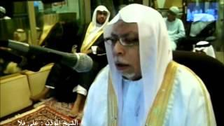 getlinkyoutube.com-تكبيرات عيد الفطر من الحرم المكيّ 1432هـ || علي ملا ||