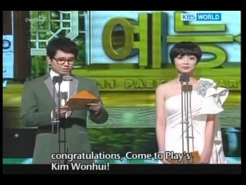 [Engsub] The 47th BaekSang Art Awards Full