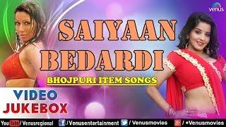 getlinkyoutube.com-Saiyaan Bedardi : Hottest Bhojpuri Item Songs ~ Video Jukebox