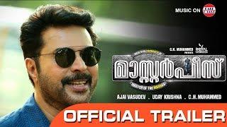 Masterpiece Official Trailer 2K | Mammootty , Mukesh ,Unni Mukundan , Gokul Suresh, Maqbool Salman,
