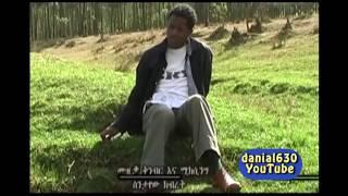 getlinkyoutube.com-Mulusew Habtamu - Cheger New (ችግር ነው) - New Ethiopian Music 2016